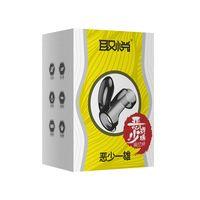 vibrating_ring_anel_vibratorio_com_estimulador_clitoriano_1321_1_8085746347c6cc51e08ad42c8d34b0e0_20210610180509